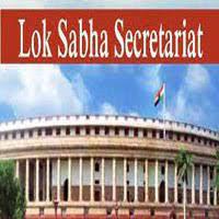 Lok Sabha 2021 Jobs Recruitment Notification of Security Assistant Grade II Posts