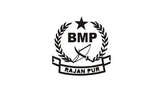 BMP Jobs 2021 - Border Military Police BMP Dera Ghazi Khan Jobs 2021 in Pakistan