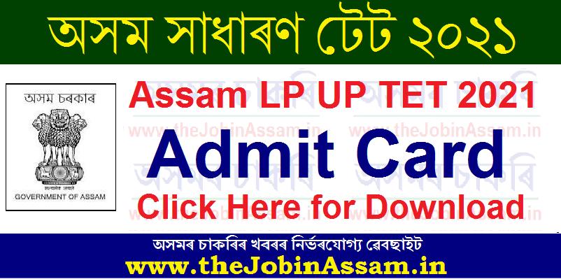 Assam TET 2021 (LP and UP)