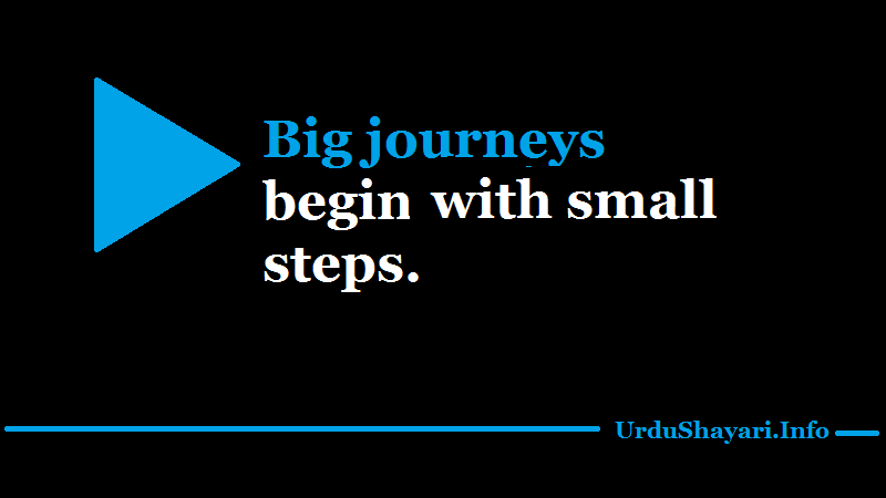 Big journeys begin with small steps. image quotes