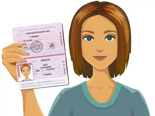 صورة مع جواز السفر