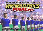تحميل اليابانية للكمبيوتر Winning Eleven 3 من ميديا فاير
