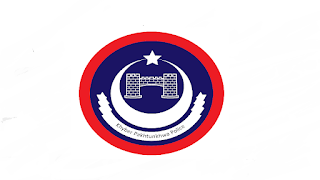 SSU CPEC Police Jobs 2021 in Pakistan
