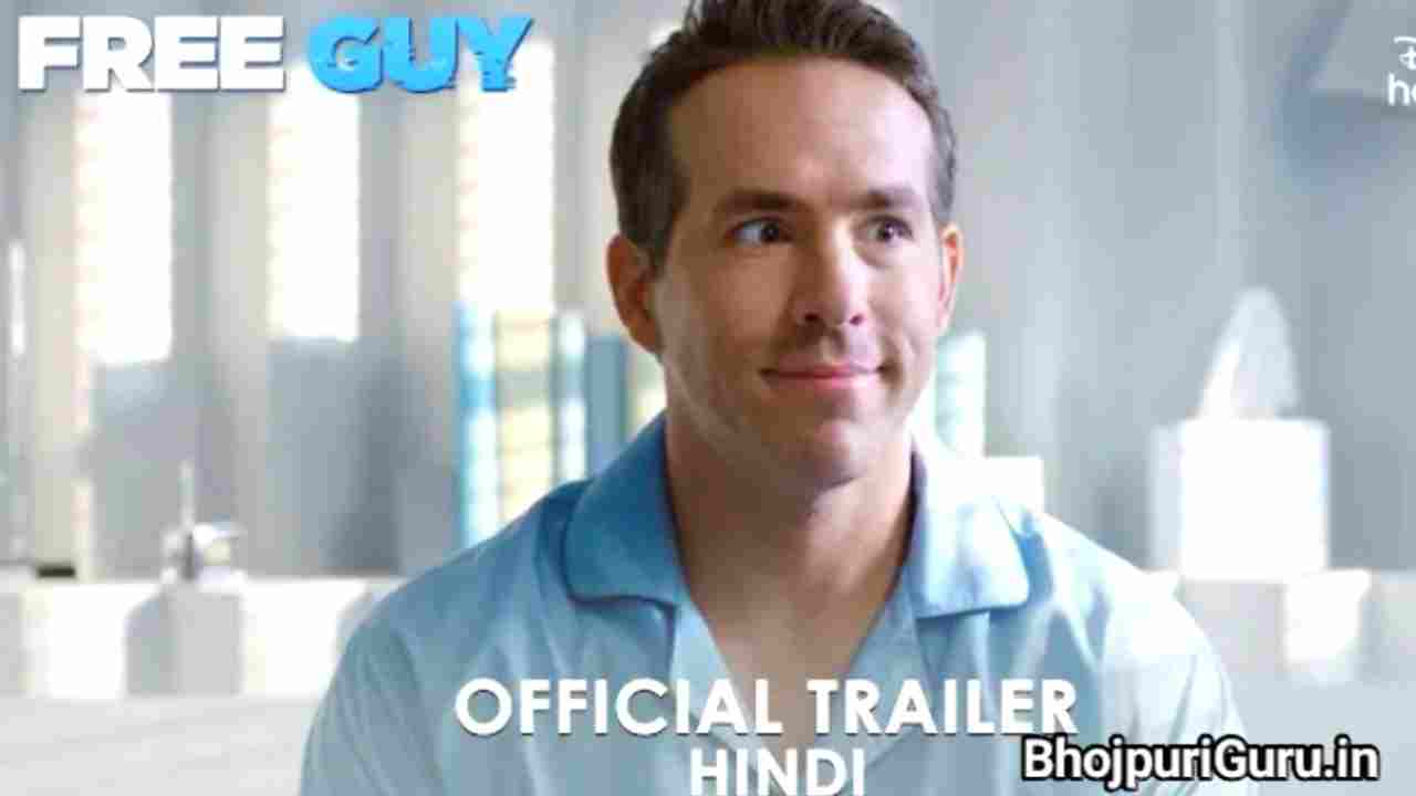 Free Guy Hollywood Full Movie Hindi Dubbed Release Date In India, Budget, Review - Bhojpuriguru.in