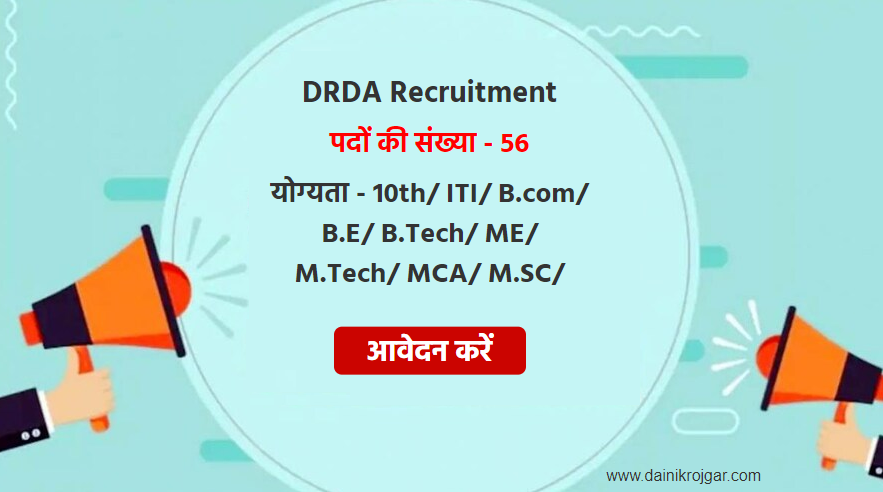 DRDA Assistant & Other 56 Posts