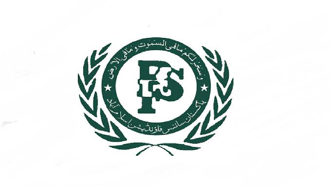 PSF Pakistan Science Foundation Jobs 2021 in Pakistan