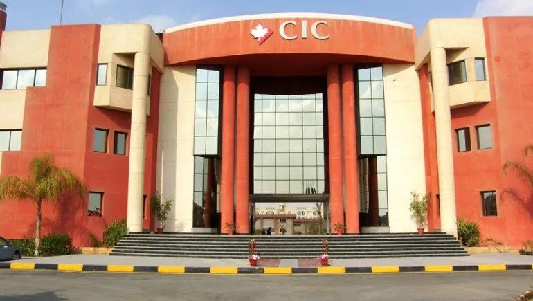 أسعار مصاريف الكلية الكندية الدولية CIC لعام 2021 - 2022