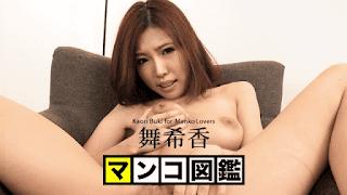 플러스노모야동 1 페이지 69밤 & 성인 야동 사이트 - www.69bam6.me【www.sexbam6.net】