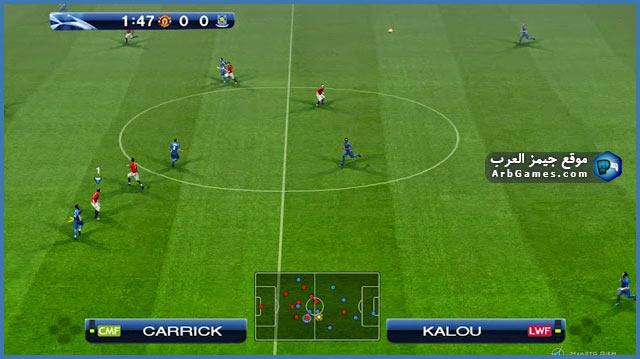 تحميل لعبة بيس 2009 للكمبيوتر من ميديا فاير مضغوطة