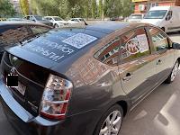 реклама МММ Мавроди на машине