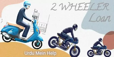 Insights of a 2 wheeler loan - Know the unknown!