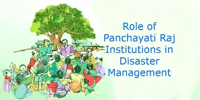आपदा प्रबंधन में पंचायती राज संस्थाओं की भूमिका (Role of Panchayati Raj Institutions in Disaster Management)