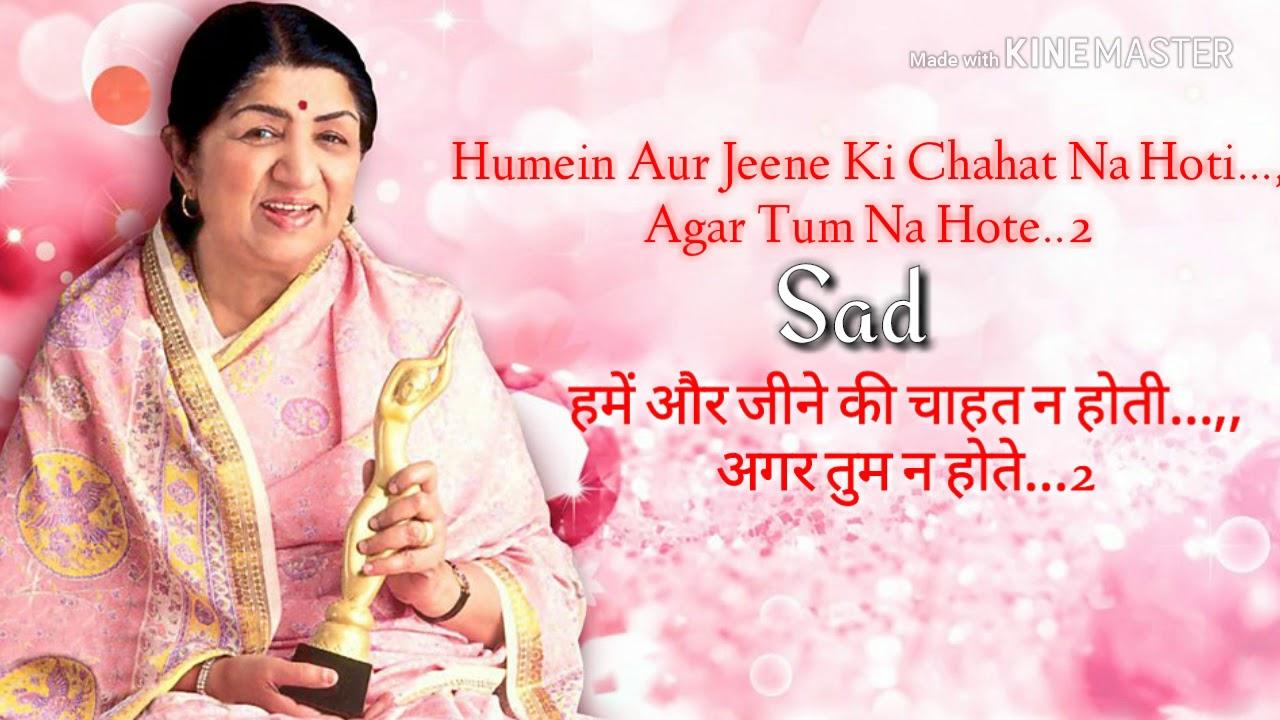 Hamen Aur Jeene Ki Chahat Na Hoti Lyrics In Hindi