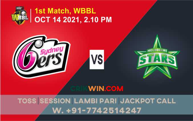 WBBL T20 SYSW vs MLSW 1st T20 Today Match Prediction Ball by Ball 100% Sure