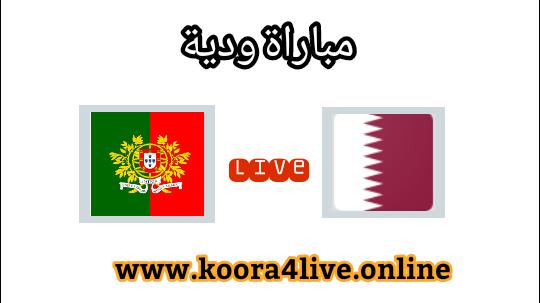 البرتغال تواجه قطر وديا في مباراة قوية