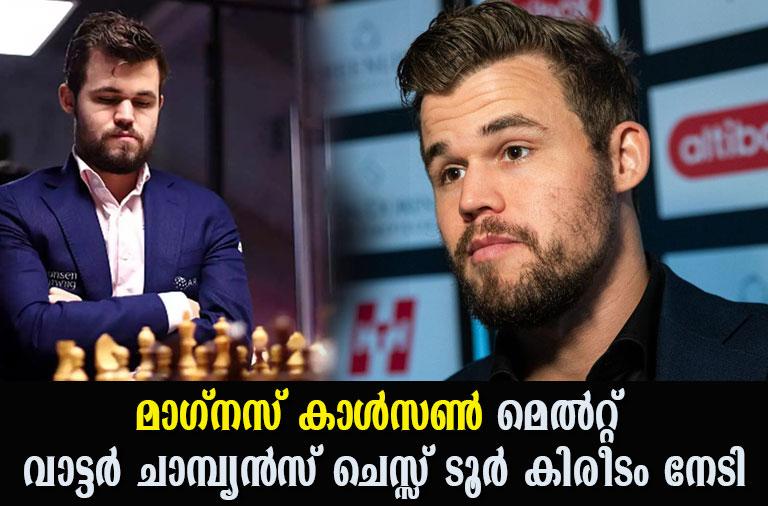 Magnus Carlsen wins Meltwater Champions Chess Tour