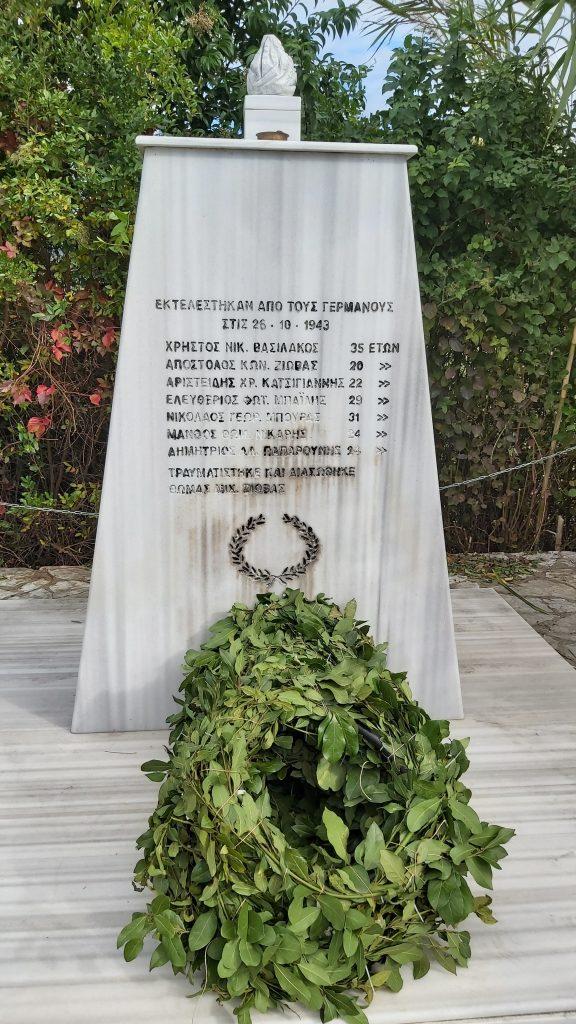 Τιμήθηκε η μνήμη των πεσόντων ηρώων στην Καλαμιά Φιλοθέης