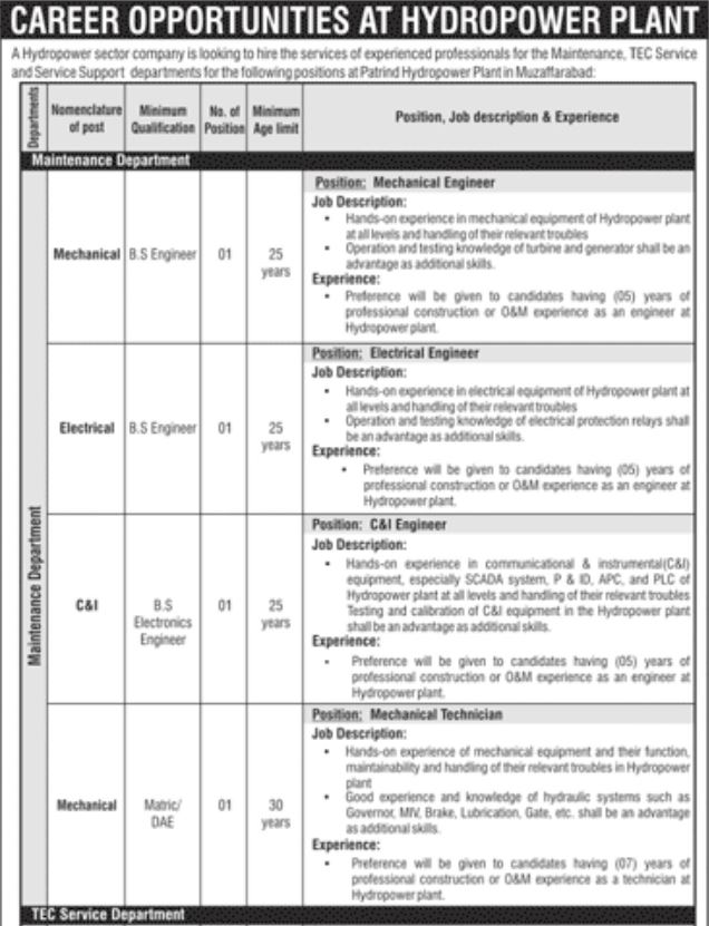 JOBS | Career Opportunities At Hydropower Plant AJ&K Muzaffarabad