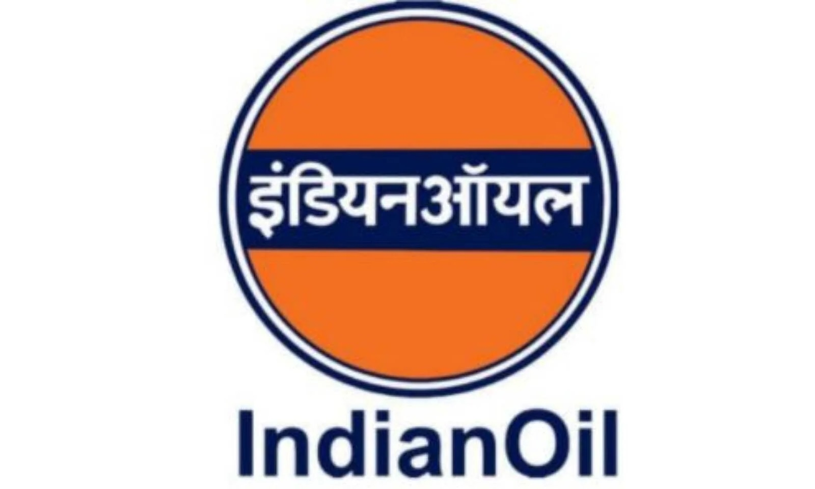 Indian Oil Corporation Limited (IOCL) Recruitment 2021