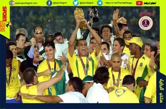 البرازيل,المنتخب الاكثر انتصارا في تاريخ كاس العالم
