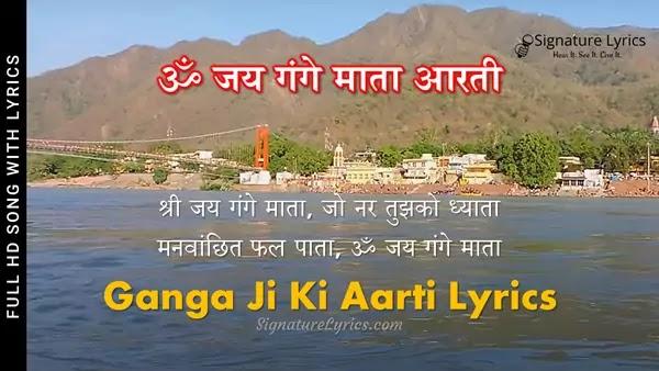 Ganga Ji Ki Aarti: Om Jai Gange Mata Lyrics in Hindi and English