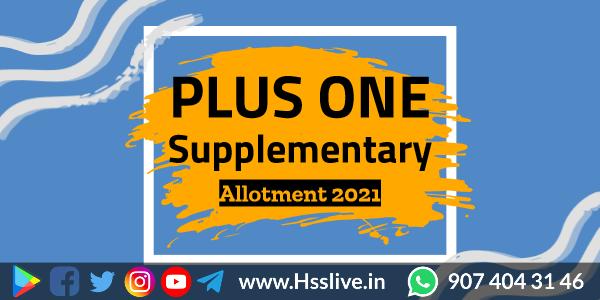 hss-plusone-supply-allotment-2021