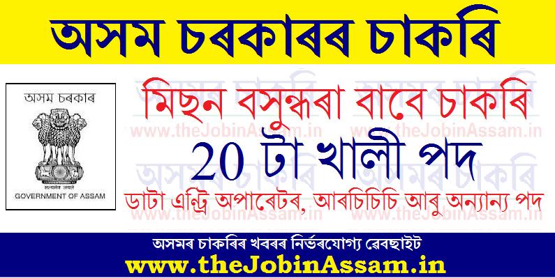 Mission Basundhara Assam Recruitment 2021: