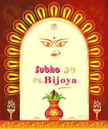 Happy Durga Puja Bijoya Dashami photo download