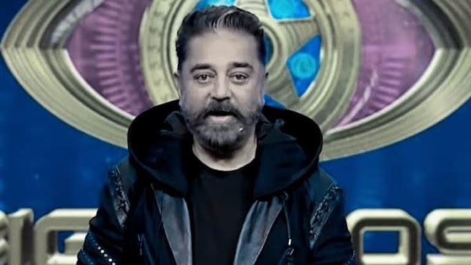 Bigg Boss Season 5 Tamil Contestants   Masstamilan