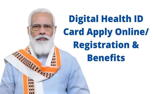 Digital Health Card