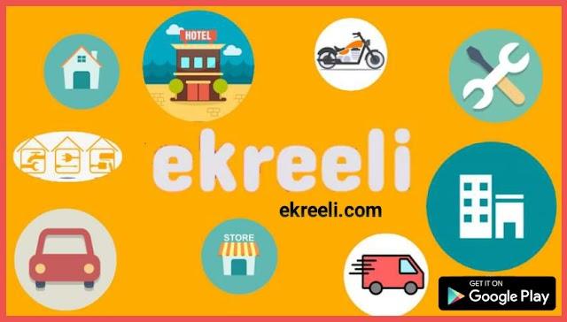 تحميل تطبيق إكريلي ekreeli لعروض الإيجار المبوبة