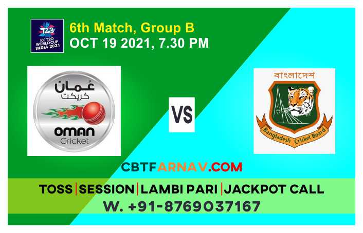 OMAN vs BAN 6th WC T20 Match Prediction 100% Sure - Who will win today's