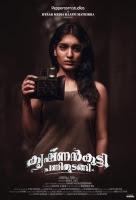 Krishnankutty Pani Thudangi (2021) Hindi Dubbed Watch Online Movies